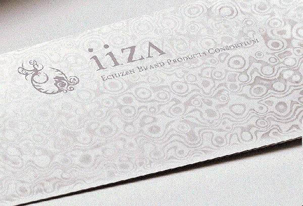 iiza イイザ 1310シリーズ包丁 コアレス三層鋼ブレード 三徳180mm / 1310 Cor