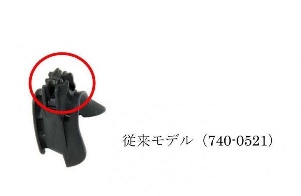 NEW  ESS クロスボウ ICE3用 アジアンフィットノーズクリップ ハイ【メール便配送可】