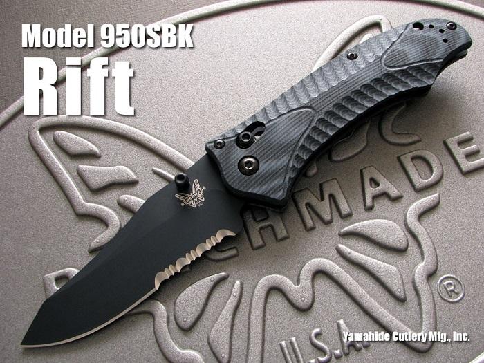 ベンチメイド/BENCHMADE 950SBK リフト ナイフ コンビ刃・黒