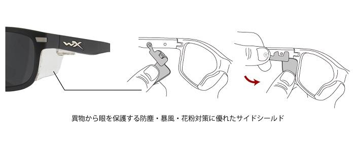 ワイリーエックス/ ヘリックス HELIX 09 偏光ブルーミラー レンズ/マットブラックフレーム サングラス【Wiley X正規販売店】