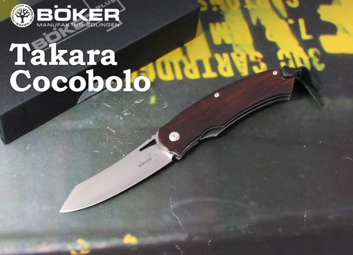 ボーカー プラス 01BO895 タカラ ココボロ 折り畳みナイフ 松野寛生デザイン,BOKER PLUS Takara folding knife
