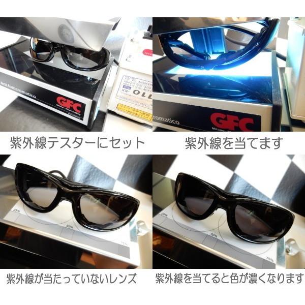 クールバイカーズ COOLBIKERS 新型 調光 色が変わる サングラス CB1-888【レターパックプラス送料無料】