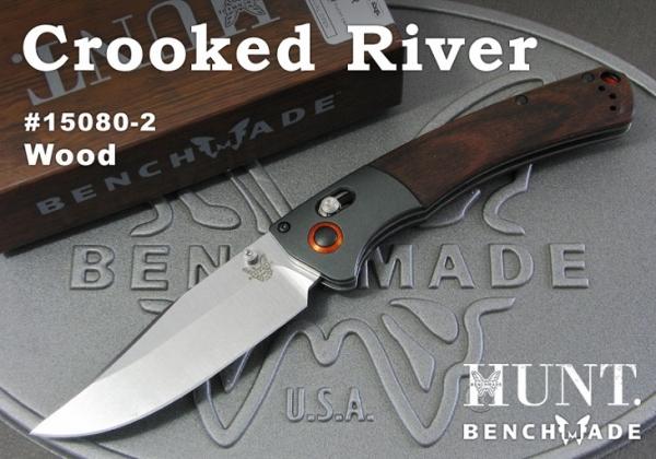 ベンチメイド/BENCHMADE 15080-2 クルックドリバー /ウッド ナイフ