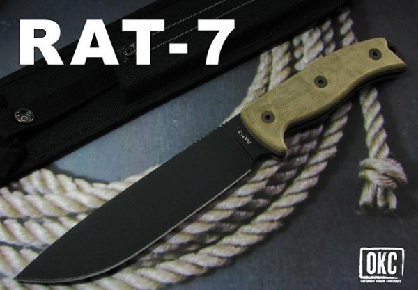 オンタリオ/Ontario ラージ サバイバル ナイフ RAT7