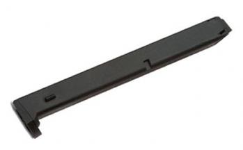 ウマレックス 11mm ペイントボールガン X50 マガジン