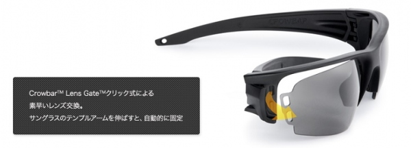 ESS クロウバー Crowbar 2LS 防弾 サングラス 2種交換レンズ仕様