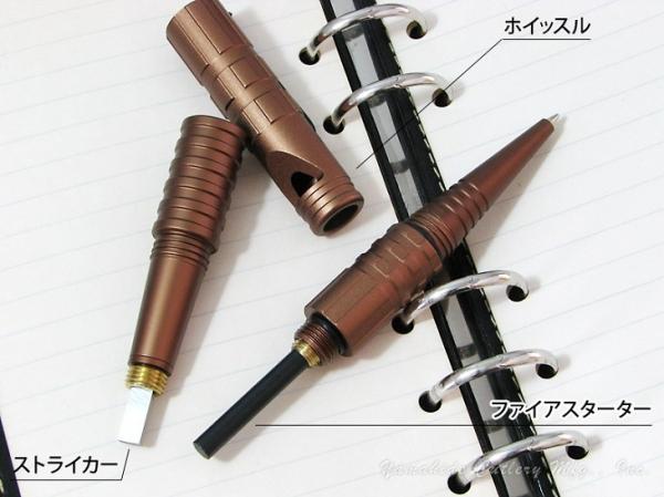 【レターパック送料無料】日本正規品 シュレード/タクティカルペン4 ファイヤースターター&ホイッス付 ブラウン