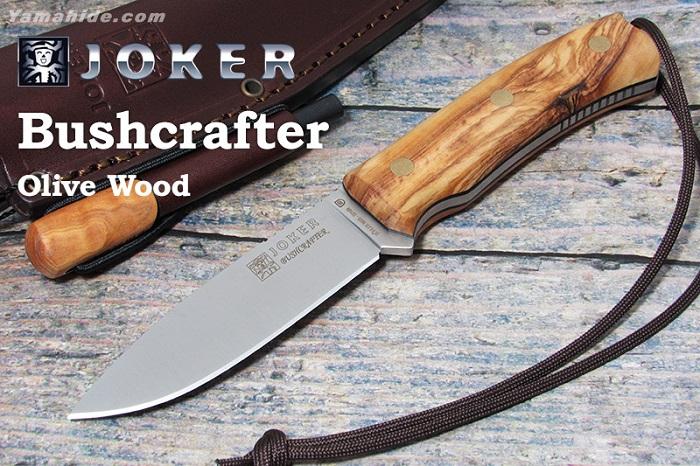 ジョーカー CO120-P ブッシュクラフター オリーブ ファイヤースターター付 ブッシュクラフトナイフ,Joker BUSHCRAFTER OLIVE BUSHCRAFT KNIFE