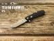 ベンチメイド 601 テング フリッパー ライナーロック 折り畳みナイフ BENCHMADE TENGU FLIPPER