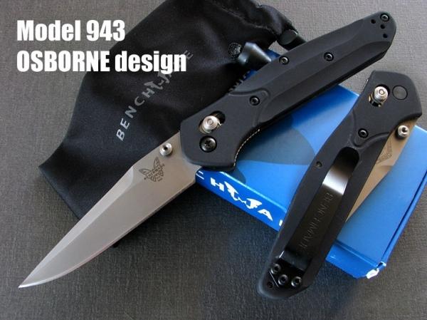 ベンチメイド/BENCHMADE 943 オズボーン ナイフ 直刃 シルバー