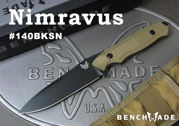 ベンチメイド/BENCHMADE 140BKSN ニムラバス ナイフ 直刃・黒 サンドカラー