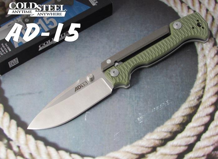 コールドスチール 58SQ AD-15 折り畳みナイフ,COLD STEEL folding knife