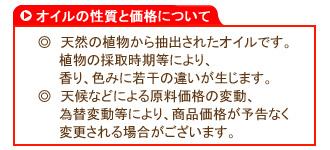 オーガニック ローズヒップオイル(未精製) 10ml 【キャリアオイル ベースオイル】