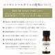 柑橘のアロマオイル6本セット <送料無料>