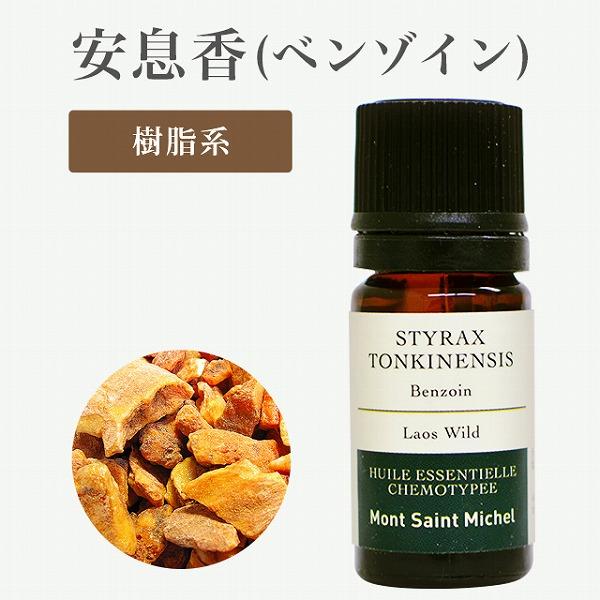 安息香(ベンゾイン55% アルコール45%)5mL