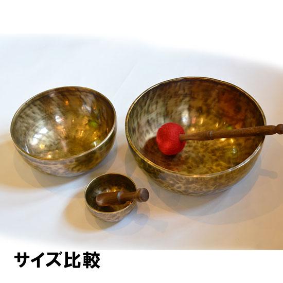 シンギングボウル【大】(ハンドメイド)4点セット(I)