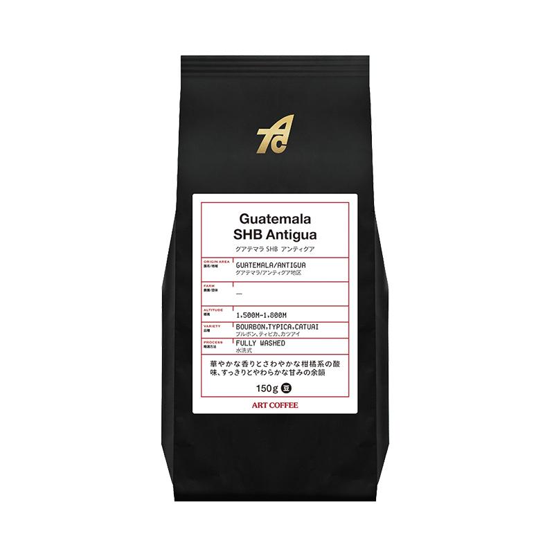 ARTプレミアムシリーズ グアテマラ SHB アンティグア(豆)150g