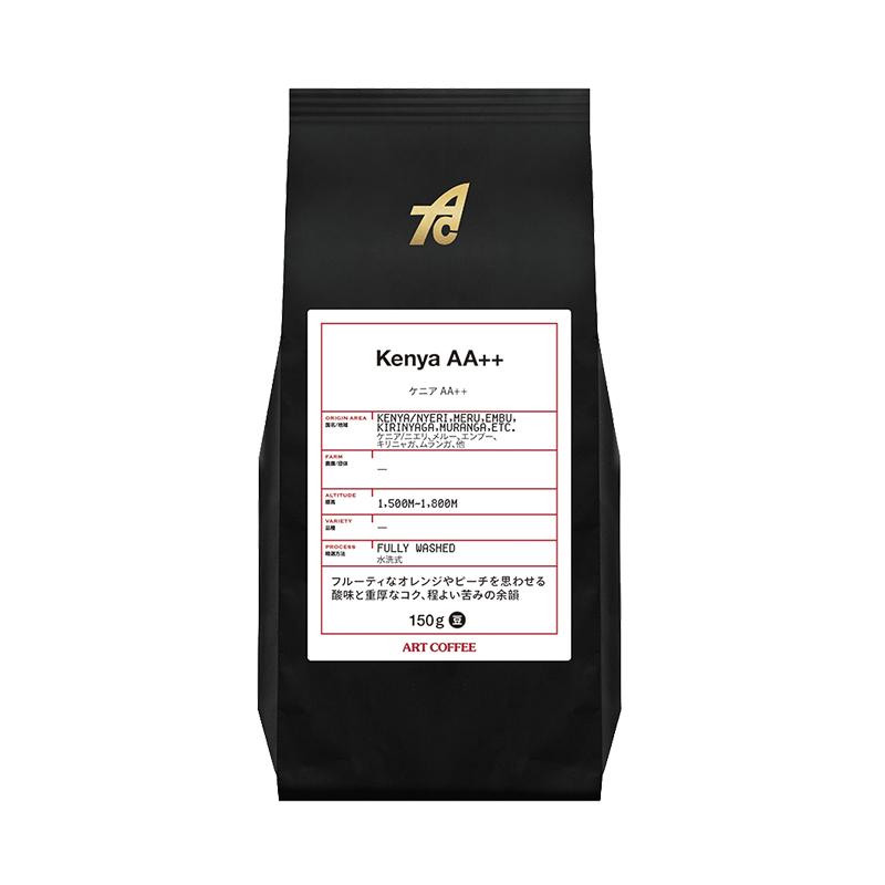 ARTプレミアムシリーズ ケニア AA++(豆)150g