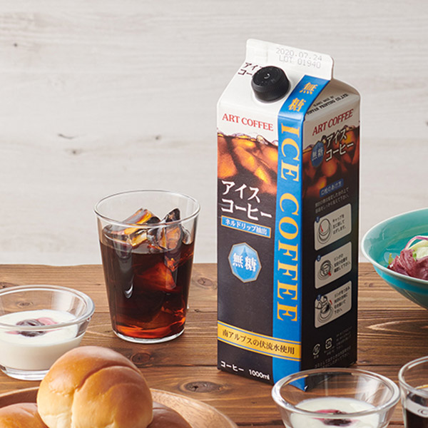 アイスコーヒー(無糖) 1000ml×6本
