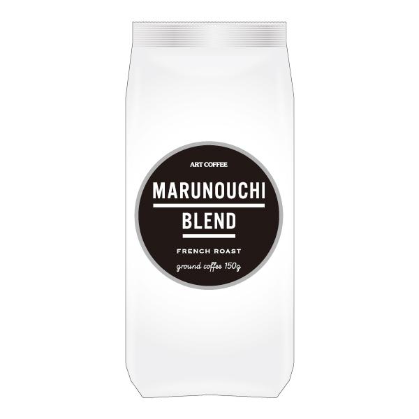 MARUNOUCHI BLEND フレンチロースト(粉)150g