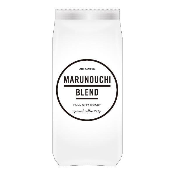 MARUNOUCHI BLEND フルシティロースト(粉)150g