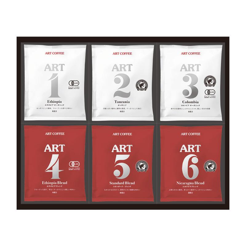 【ポイント10倍!!】ドリップバッグコーヒー ART1-6セット(36袋)