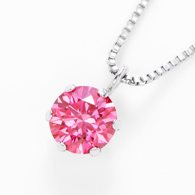 PT900ラボグロウンピンクダイヤモンド 0.33ctプチペンダントネックレス