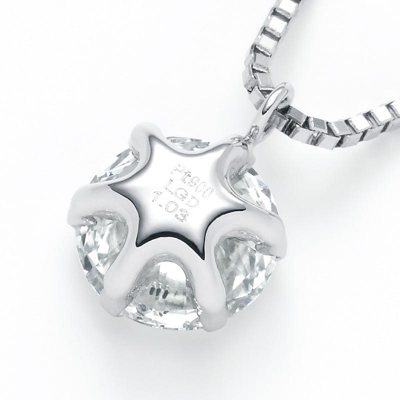 PT900ラボグロウンダイヤモンド 1.03ctプチペンダントネックレス