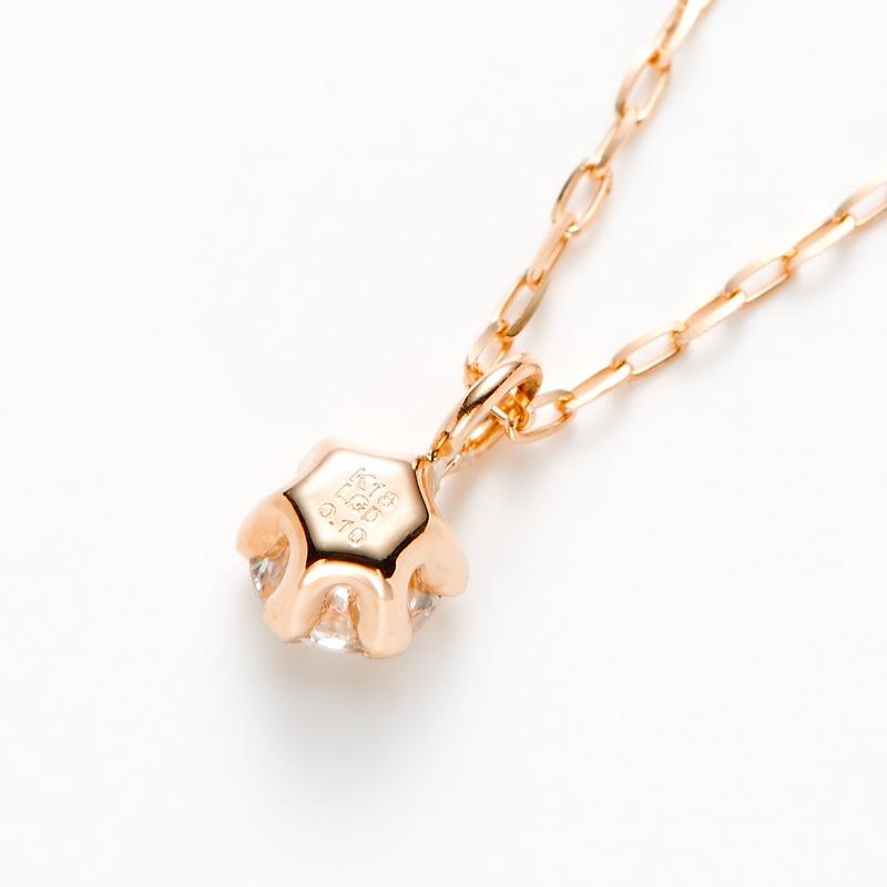 K18PGラボグロウンダイヤモンド 0.10ctプチペンダントネックレス
