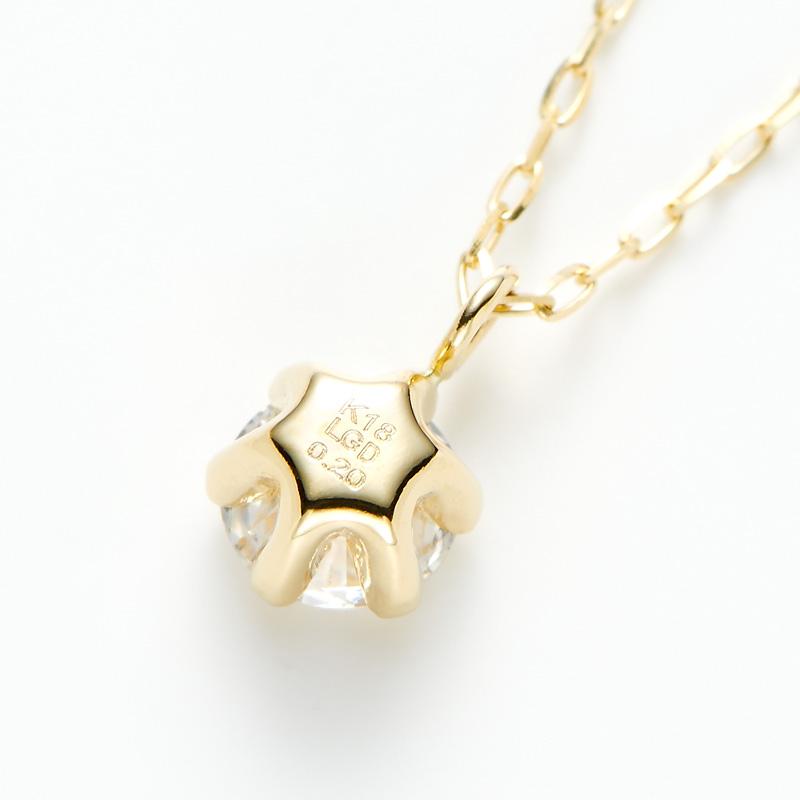 K18ラボグロウンダイヤモンド 0.20ctプチペンダントネックレス