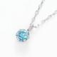 PT900ラボグロウンブルーダイヤモンド 0.10ctプチペンダントネックレス