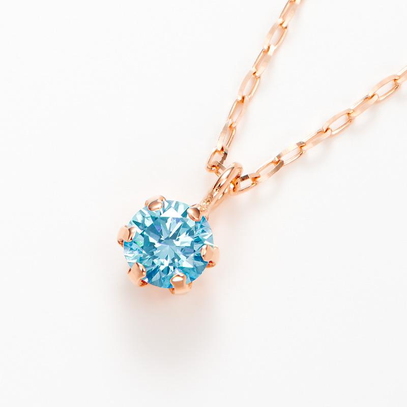 K18PGラボグロウンブルーダイヤモンド 0.10ctプチペンダントネックレス