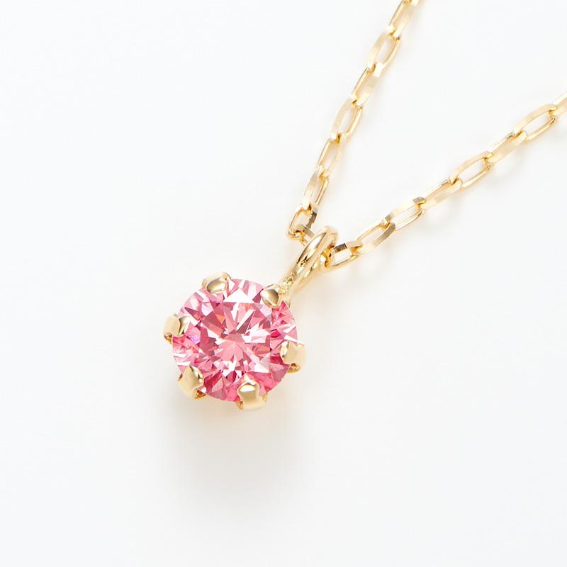 K18ラボグロウンピンクダイヤモンド 0.10ctプチペンダントネックレス
