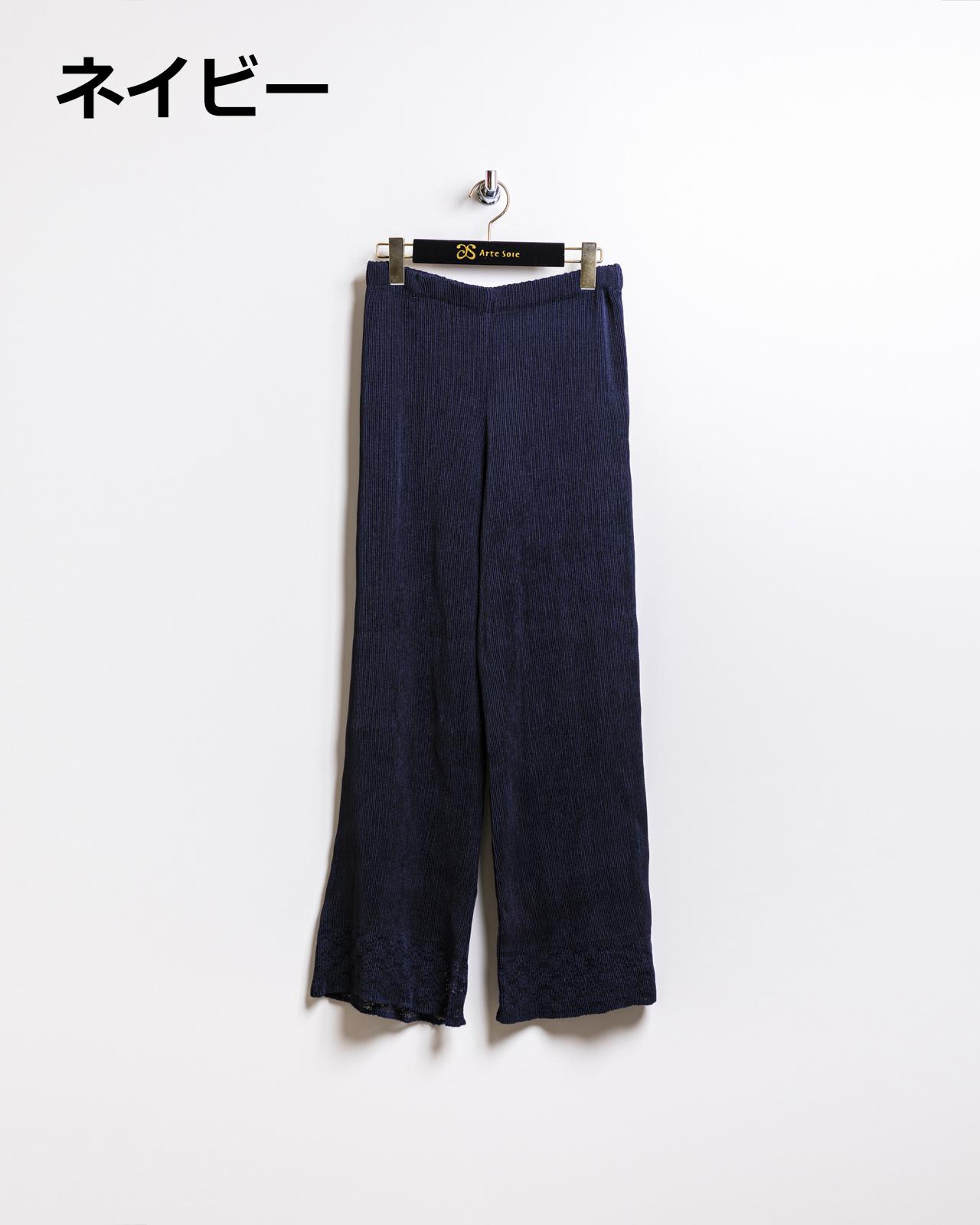 シルエット綺麗な裾レースクリスタルプリーツパンツ
