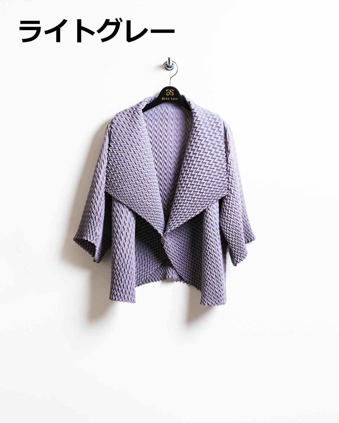 アルテソワ エレガントスタイルのプリーツジャケット