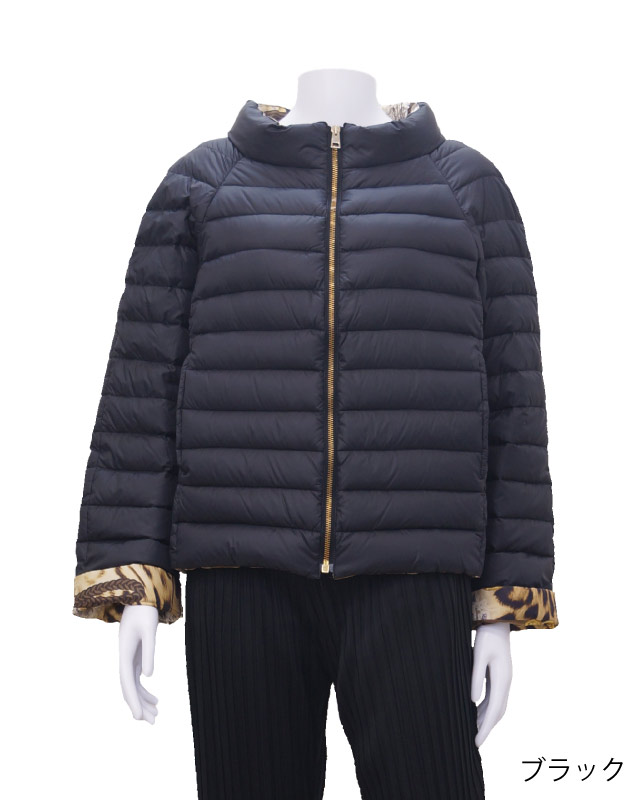 イタリア製 裏地シルクの贅沢ダウンジャケット  アルテソワ リュクス