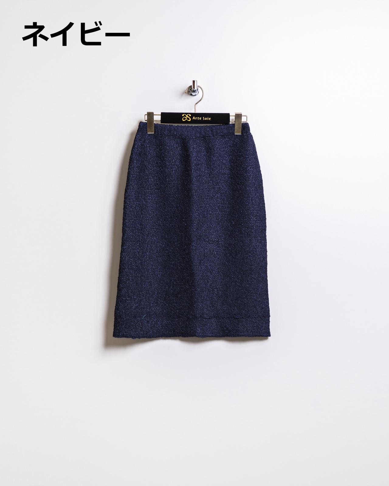 上品レース使い刺繍プリーツスカート