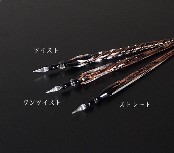 ヴェネチアンガラスペン/Avventurina/Black