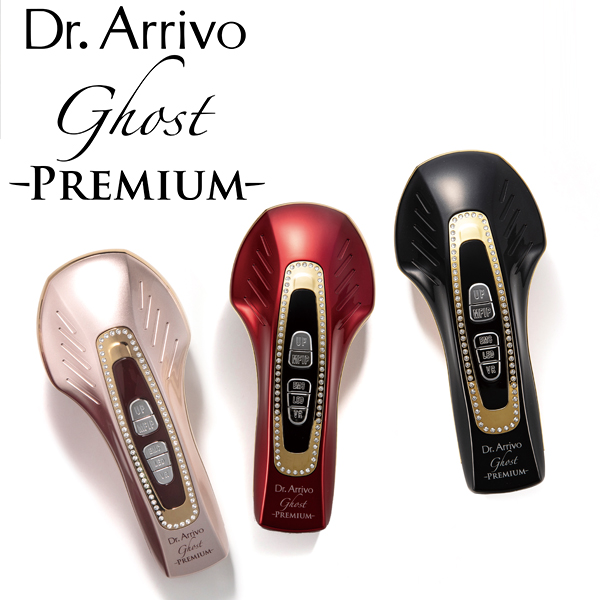 Dr.Arrivo Ghost PREMIUM(ドクターアリーヴォ ゴーストプレミアム)【美容液プレゼント】