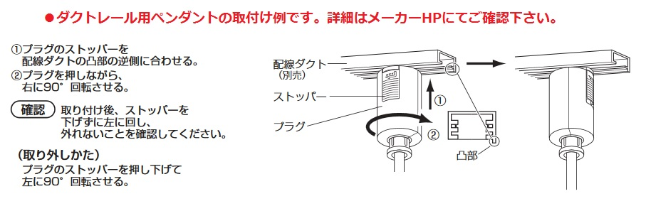 パナソニック LEDダクトレール用ペンダントライト(LGB16708相当品) 電球色 LSEB3240