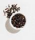 オーガニック ココナッツカカオプーアル(Coconut Cacao Pu-erh) 4oz(113.4g)/プーアル茶