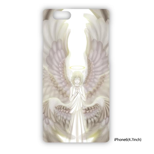 厄払【天子の羽A】