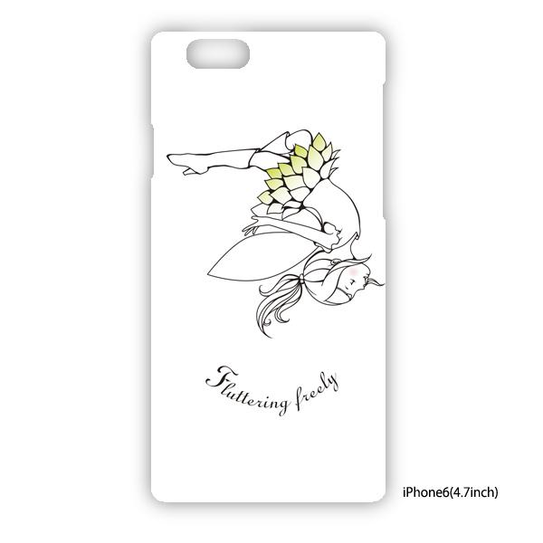 トツカケイスケ【Fluttering freely(ホワイト)】