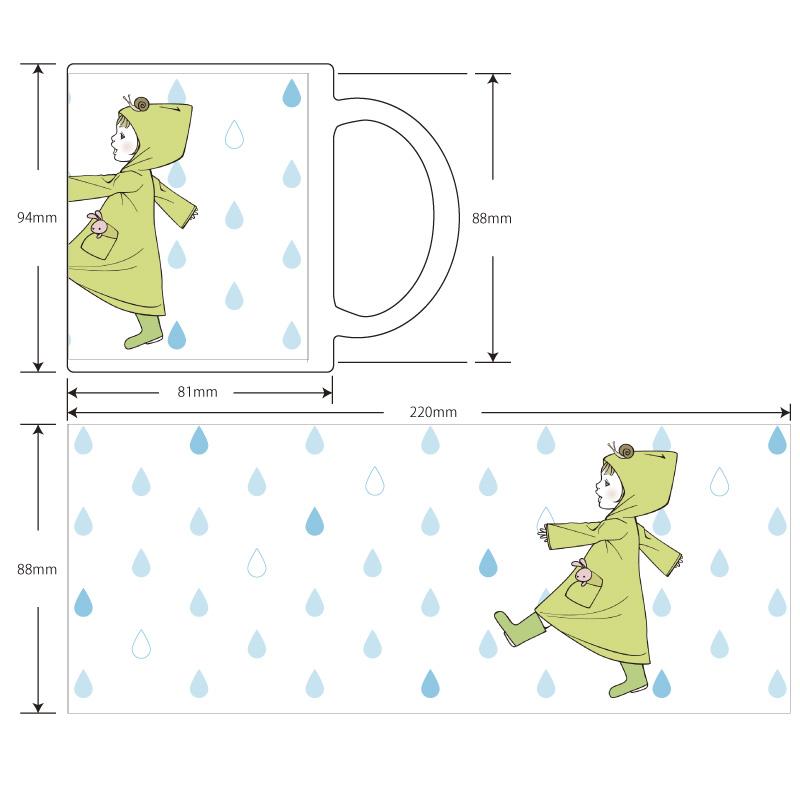 トツカケイスケ【Rainday】