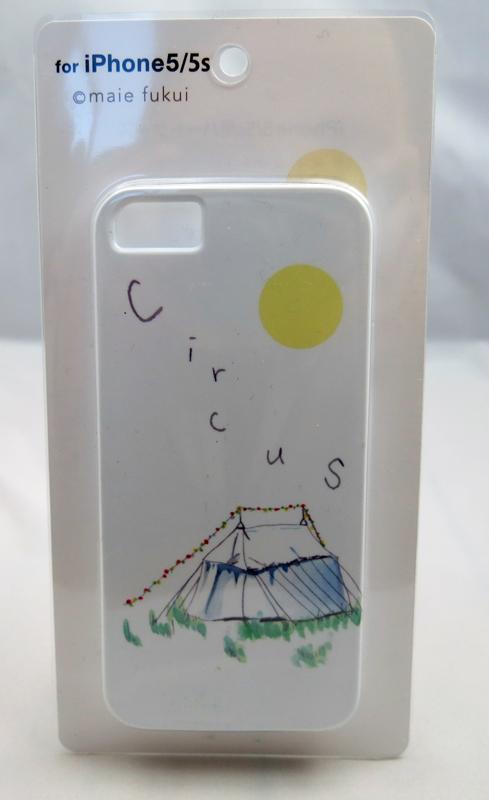 マイエ【circus】