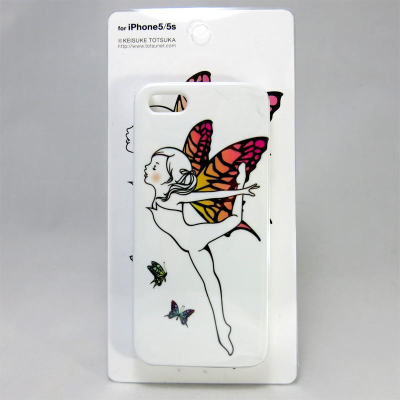 トツカケイスケ【Butterfly】