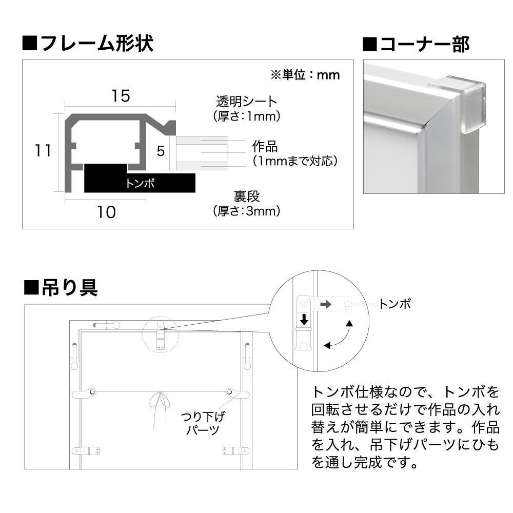賞状額 Eフレーム A4サイズ(185×280mm)