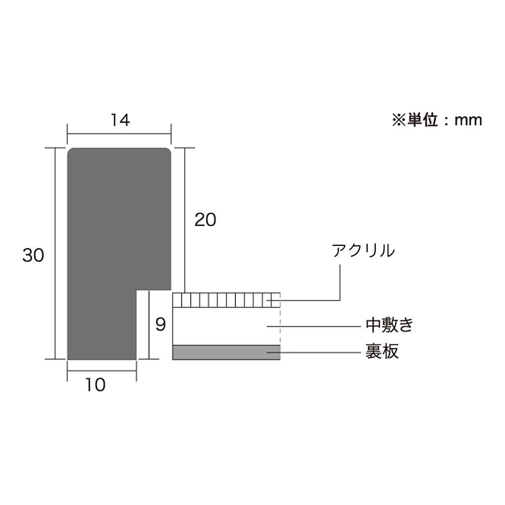 木製フレーム/ワンスフレーム 八ツ切サイズ(242×303mm)
