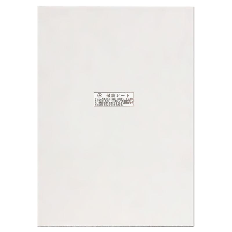 透明シート(1mmPET) 四つ切サイズ(348×424mm)