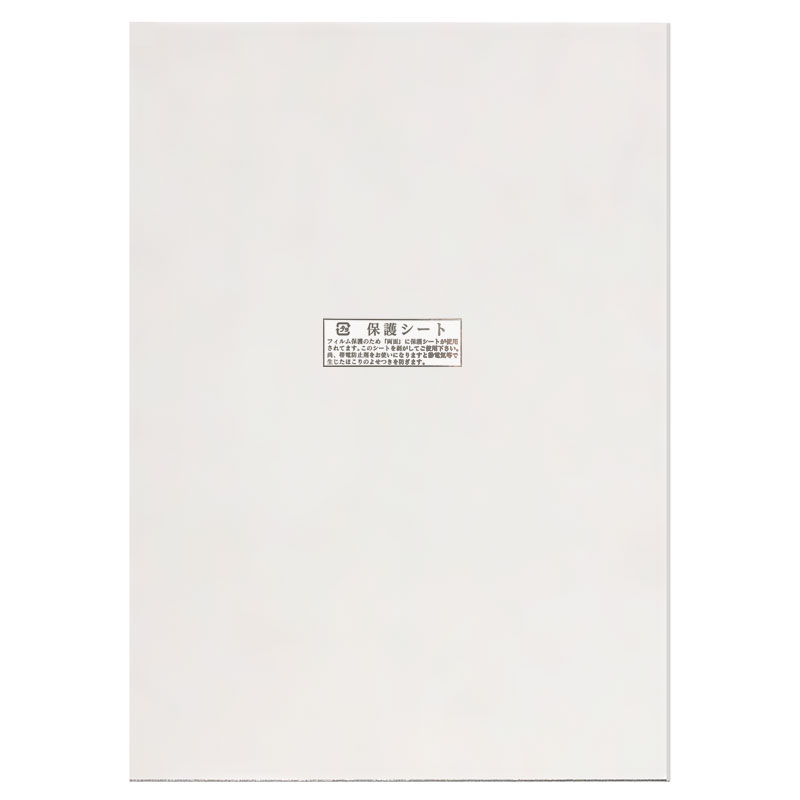 透明シート(1mmPET) B3サイズ(364×515mm)